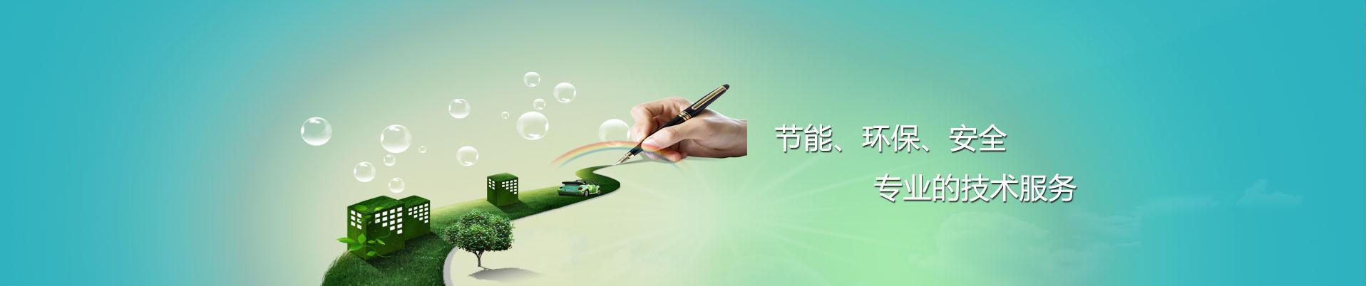 佛山贝博官方下载链接环保科技有限公司